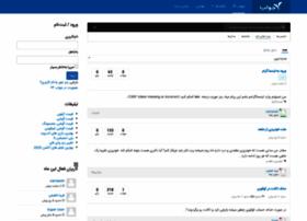 javab24.com