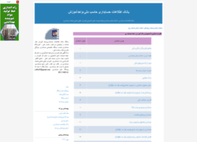 javadhaseb.blogfa.com