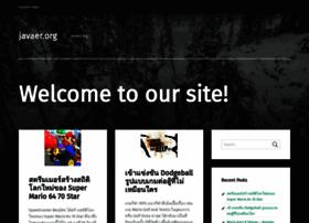 javaer.org