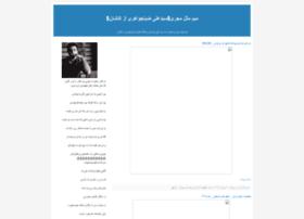javaheriazkashan.blogfa.com