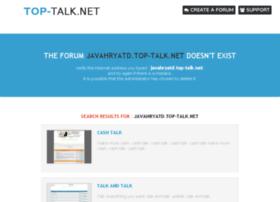 javahryatd.top-talk.net