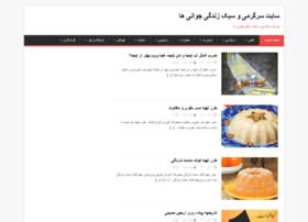 javaniha.com
