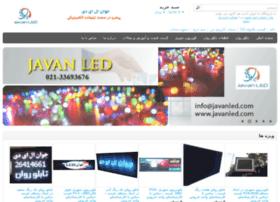 javanled.com