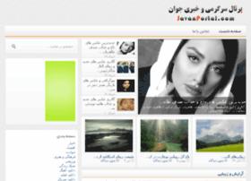 javanportal.com