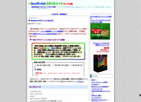 javascript123.seesaa.net