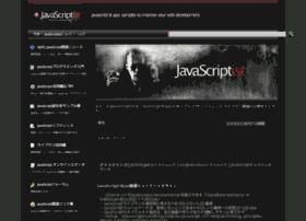 javascriptist.net