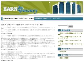 javooni.org