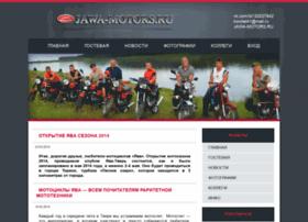 jawa-motors.ru