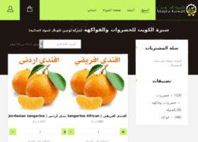 jawabarz.com