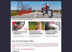 jawaclub.ru