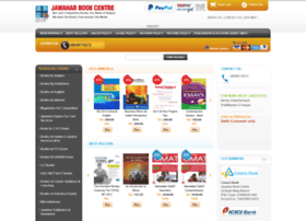 jawahar-book-centre.com