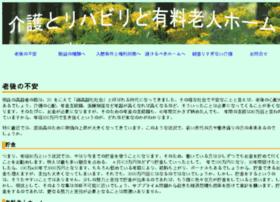 jawatan-kosong.org
