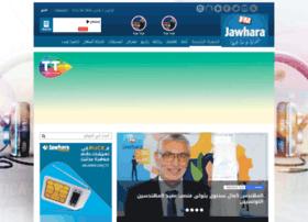 jawharafm.com