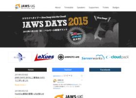 jawsdays2015.jaws-ug.jp