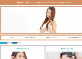 jay-systems.com