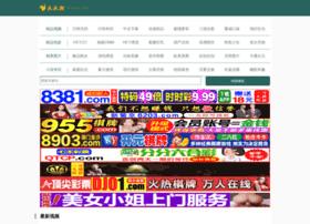 jaylangkung.com