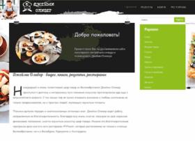 jaymi-oliver.ru