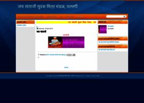 jaysantajiparbhani.blogspot.in
