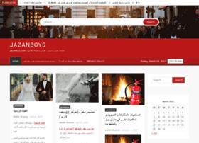 jazanboys.com