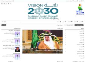 jazannews.org