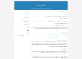jazayrei.blogfa.com