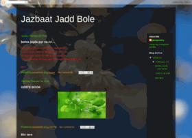 jazbaatjaddbole.blogspot.in