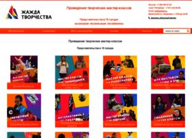 jazhda.ru
