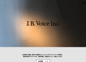 jb-voice.co.jp