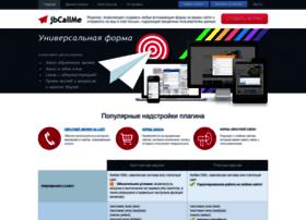 jbcallme.ru