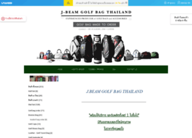 jbeamgolfbagthailand.com