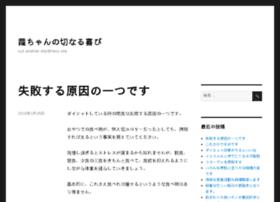 jbison.com