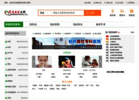 jbk.familydoctor.com.cn