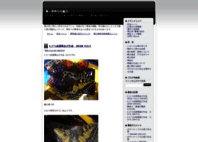 jblog.takoaki.com