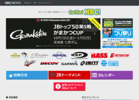 jbnbc.jp