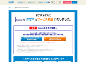 jbook.co.jp