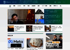 jbpress.ismedia.jp