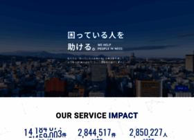 jbr.co.jp