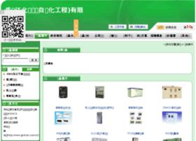 jbswitch.gkzhan.com