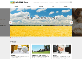 jc-comsa.co.jp