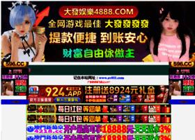jc-news.net