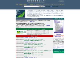 jcadr.or.jp
