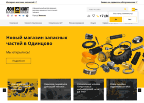 jcbrus.ru