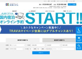 jcbtravel.co.jp