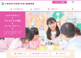jcc.osaka-geidai.ac.jp
