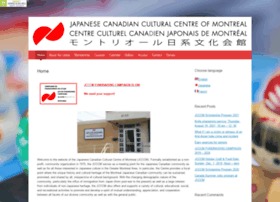 jcccm-cccjm.ca