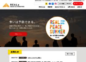 jccp.gr.jp
