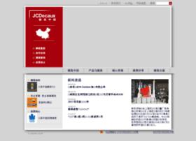 jcdecaux.com.cn