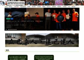 jcefs.edu.hk