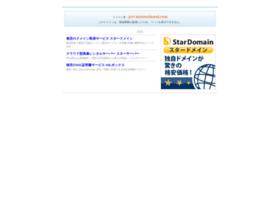 jcet-international.com