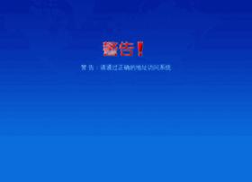 jcf.chinaport.gov.cn